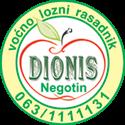 Rasadnik Dionis Negotin